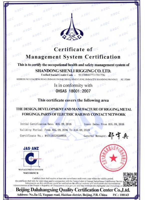 Certificates | Rigging Hardware Provider | SLR